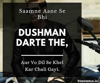 Saamne-Aane-Se-Bhi-Dushman-Darte-The - Attitude-Shayari