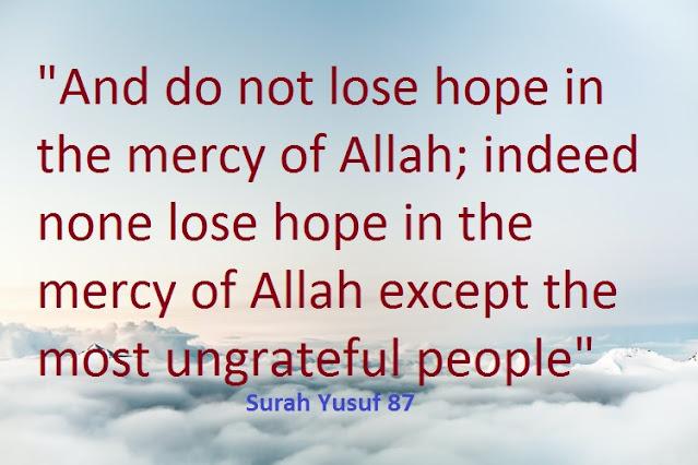 Surah Yusuf verse 87