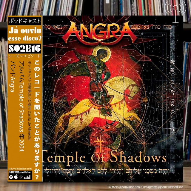 S02E16 Temple of Shadows - Angra