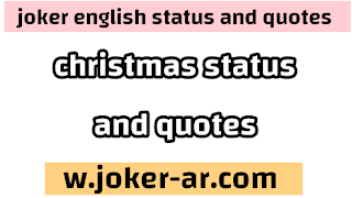 Top 203 Christmas status and Quotes & Sayings in english 2021 - joker english