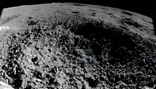 """A agência Espacial Chinesa Revela a Fotografia do """"Misterioso Material"""" do Lado oculto da Lua"""