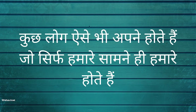 sad life quotes in hindi image