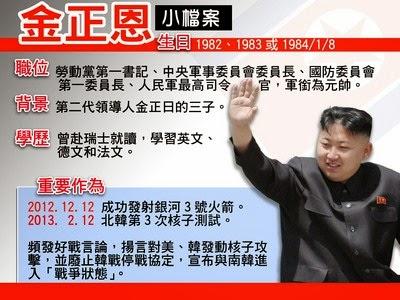 中國茉莉花革命: 朝鮮或像蘇聯一樣突然崩潰