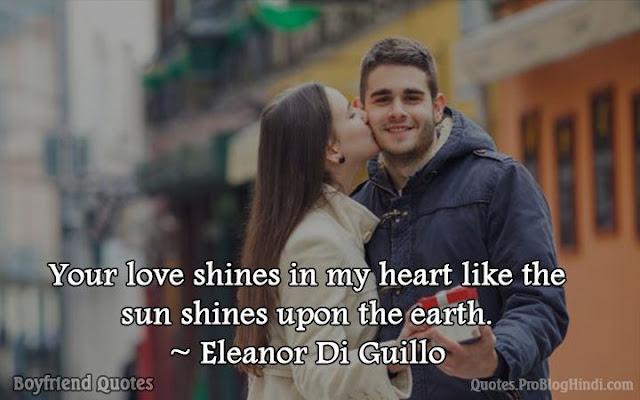 romantic quotes for boyfriend