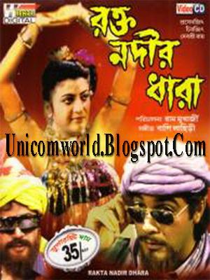 Bengali Mp3 Download Website