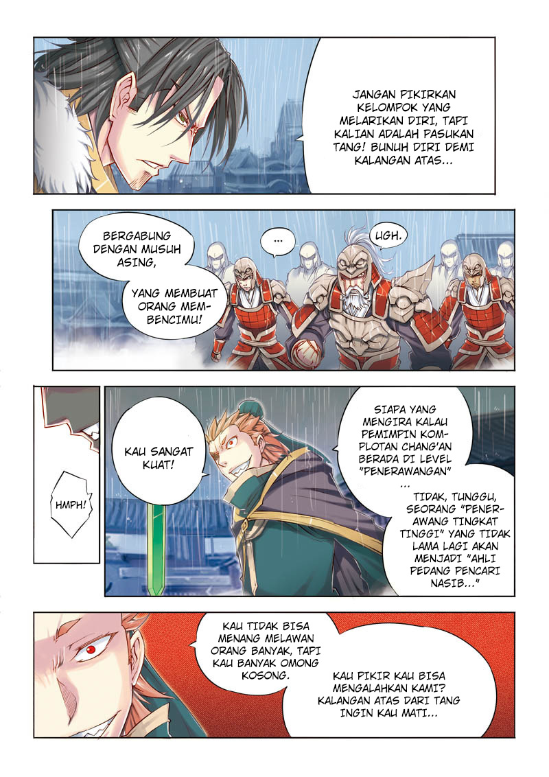 Jiang Ye Chapter 14