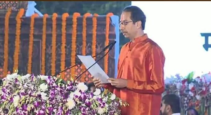 महाराष्ट्रात 'ठाकरे' पर्वाला सुरुवात... उध्दव ठाकरे यांनी घेतली मुख्यमंत्री पदाची शपथ