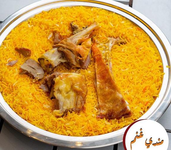 منيو مطاعم ريف العرب