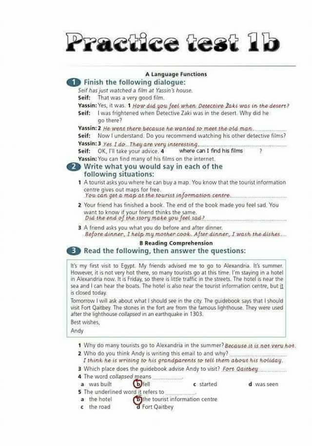 حل أسئلة الورك بوك للثالث الاعدادي المنهج الجديد  3