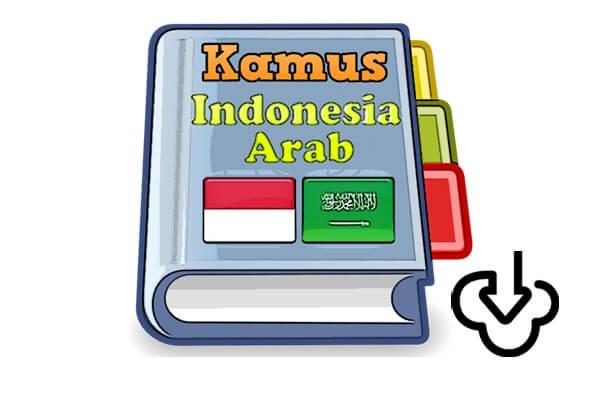 download kamus arab
