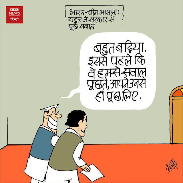 china, rahul gandhi cartoon, congress cartoon, narendra modi cartoon, bjp cartoon, indian political cartoon, cartoons on politics, cartoonist kirtish bhatt