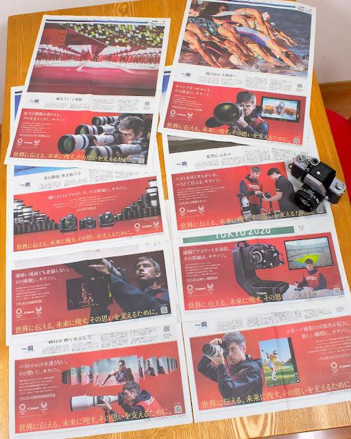 キャノンの新聞広告、コーポレートカラーの赤に包まれる