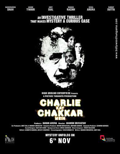 Charlie Kay Chakkar Mein (2015) Movie Poster