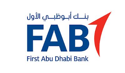 وظائف بنك ابوظبي الاول First Abu Dhabi Bank FAB للخبرات