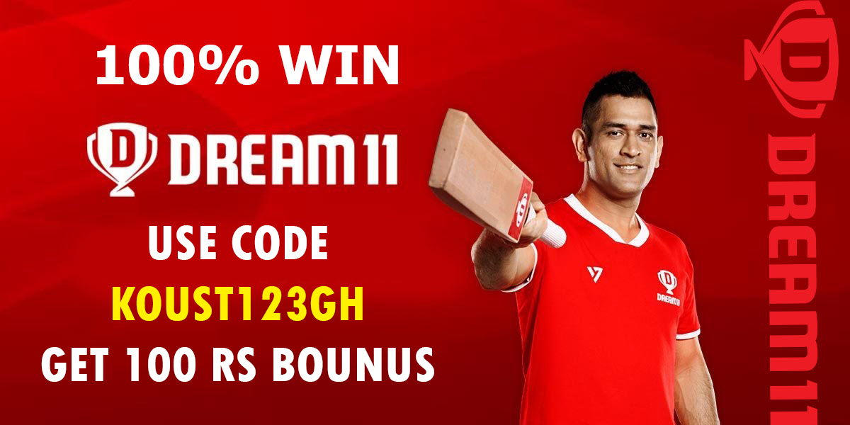 [Best] Dream11 Tips for IPL 2019: 100% Win Money in Every Match