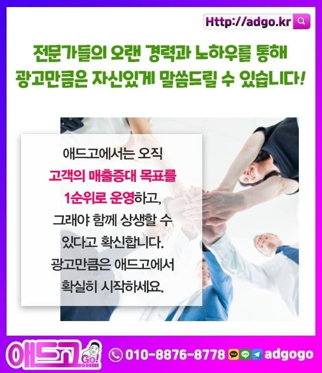 대전서구네이버지도광고