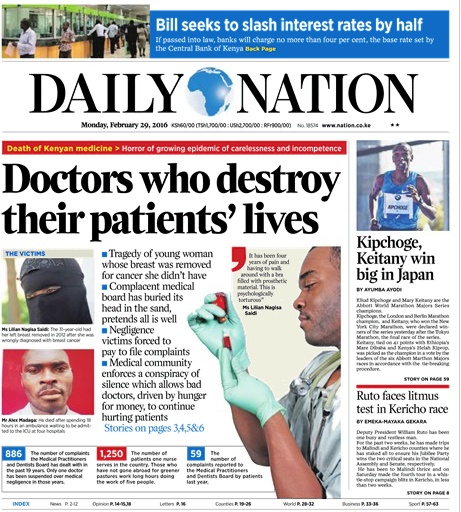 Daily Nation Kenya Newspaper Headlines | Rachael Edwards Daily Nation