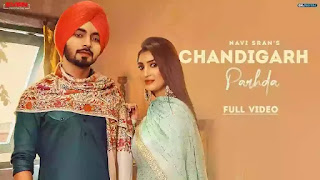 Checkout Navi Sran new song Chandigarh Parhda Lyrics and features Isha Sharma