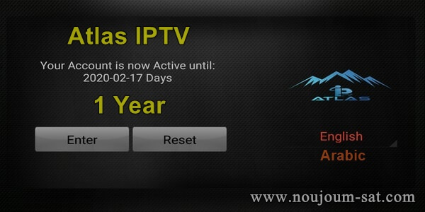 Atlas IPTV + CODE ACTIVATION 2020