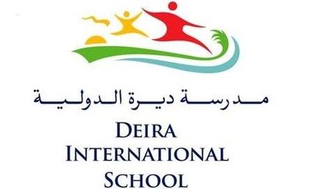 مدرسة ديرة الدولية وظائف اليوم محدثة