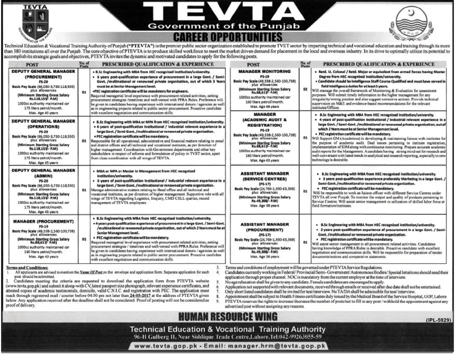 Tevta Jobs 2017 technical education & vocational training authority lahore