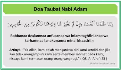 Bacaan Doa Taubat Yang Dibaca Nabi Adam
