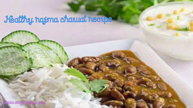 Healthy rajma chawal recipe easy to make at home in lunch
