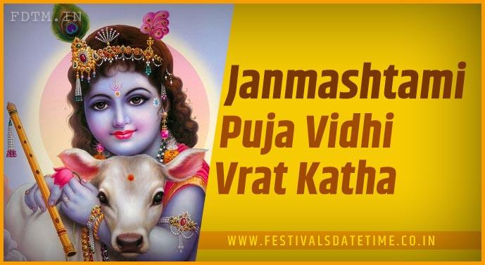 Janmashtami Puja Vidhi and Janmashtami Vrat Katha