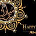 best collection of 2016 eid shayari on eid ul adha