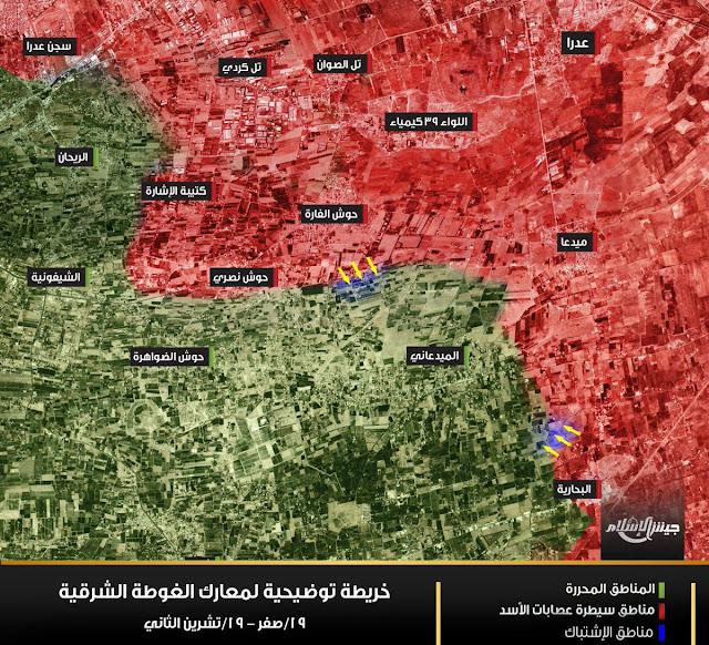 peta pertempuran di Ghouta Timur