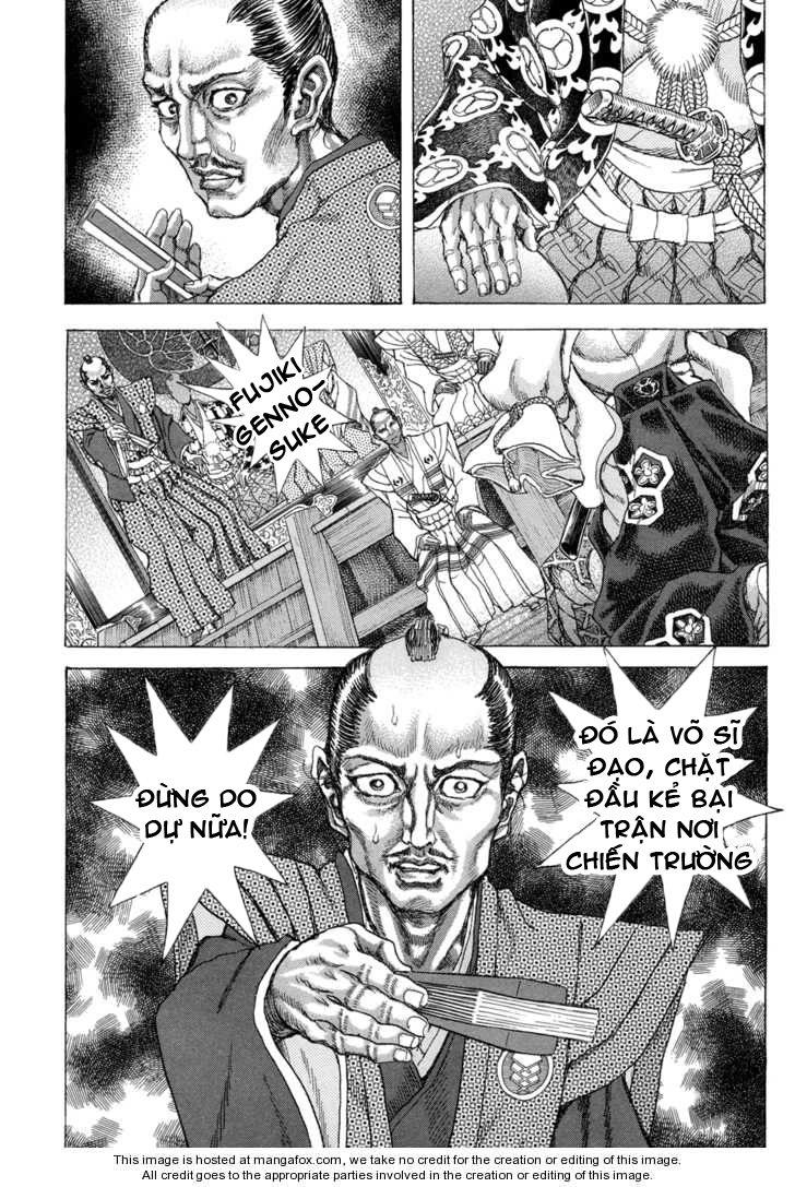Shigurui chap 84 end trang 12