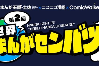 Manga Contest: 2nd World Manga Senbatsu, Japan
