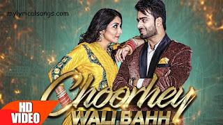 Choorhey Wali Bahh lyrics | Mankirt Aulakh | Parmish Verma