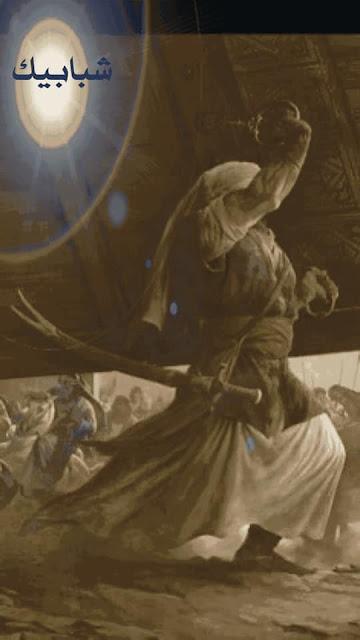 """الخليفة الراشد أبو الحسن علي بن أبي طالب -رضي الله عنه - هو فارس الإسلام ، قاهر الفُسَّاق أبا السِّبْطَين ، ابن عم رسول الله -صلى الله عليه وسلم - و صِهْرَه ، زوج ابنته الكاملة المُكَمَّلة فاطمة الزهراء -رضي الله عنها - ، علي بن أبي طالب - رضي الله عنه - الذي قال عنه النبي -صلى الله عليه وسلم - """"إن منزلة علي مني بمنزلة هارون من موسى إلا أنه ليس نبي بعدي """" .       مولد علي بن أبي طالب ونشأته  الخليفة الراشد أمير المؤمنين علي بن أبي طالب بن عبد المطلب الهاشمي القُرشي ، الصاحبي الجليل وابن عم النبي محمد -صلى الله عليه وسلم - ،  ولد سيدنا علي بن أبي طالب -رضي الله عنه - في مكة قبل بعثة الرسول -صلى الله عليه وسلم- في 13 رجب عام 599 م، ويقال أيضاً أنه ولد قبل البعثة بخمسة عشر أو ستة عشر سنة ، وأمه السيدة فاطمة بنت أسد الهاشمية ، التي كانت بمثابة الأم الثانية للنبي -صلى الله عليه وسلم - فهي التي ربته وسهرت على نشأته حتى تزوج من خديجة بنت خويلد -رضي الله عنها - ،    وقد ولد سيدنا علي -كرم الله وجهه- في جوف الكعبة حيث كانت أمه تطوف بالكعبة المشرفة فجاءها طلق الولادة فدخلوا بها إلى الكعبة ، ووضعت طفلها ،فأطلق عليه   وليد الكعبة ،   نشأ في بيت أبيه أبو طالب بن عبد المطلب ،فكان له من الأشقاء أربعة هم ( جعفر بن أبي طالب ، عقيل بن أبي طالب ، طالب بن أبي طالب ) ، وتربى علي يد   رسول الله -صلى الله عليه وسلم - ، فكان أحد أقوى فتيان قريش ، وأكثرهم خلقاً وقرباً من رسول الله -صلى الله عليه وسلم - .   حياة علي بن أبي طالب  إن حياة الصاحبي الجليل علي بن أبي طالب -رضي الله عنه - محل جدلاً كبير بين المسلمين باختلاف طوائفهم ومللهم ، ولكن نحن أهل السنة لا نعتقد فيه العصمة كما يدعي الشعية وغيرهم من أهل البدع والضلال ، بل هو صحابي جليل ومن المبشرين بالجنة ،و إذا نظرت إلى حياة الإمام علي -كرم الله وجهه - فأنت أمام لوحة عظيمة الملامح ، كريمة المعالم ، فكان من أشد الناس ورعاً وزهداً في الدنيا ،كريماً حليماً حتى مع أعداءه ،  أسلم علي بن أبي طالب -رضي الله عنه - وهو صبي صغير فكان أول من أسلم من الصبيان ، وثالث الناس دخولاً للإسلام ، وعندما أُمر  النبي -صلى الله عليه وسلم - بالهجرة إلى يثرب (المدينة المنورة)  نام علي -رضي الله عنه - في فراشه بينما كانت قريش تتربص بالنبي -صلى الله عليه وسلم - لقتله """