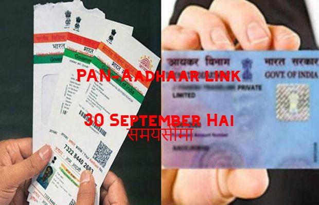 PAN-aadhar Link