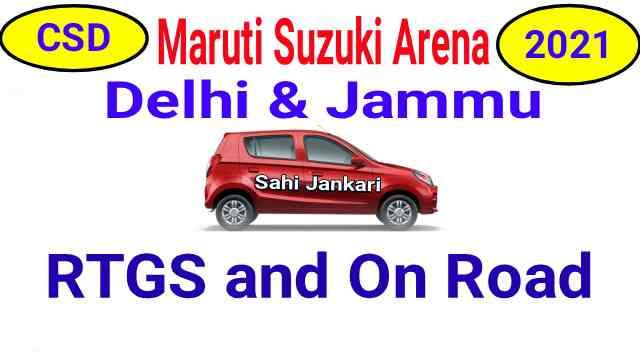 CSD Car Price List 2021 Maruti Suzuki Arena On Road in Delhi