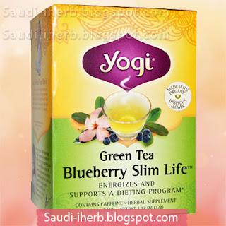 شاي اخضر للتنحيف من يوقي