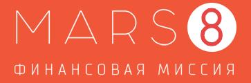 mars8 обзор
