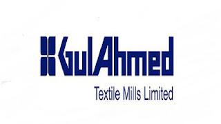 Gul Ahmed Wind Power Ltd Jobs 2021 in Pakistan