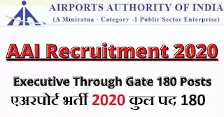 AAI Recruitment Online Form 2020 - Apply 180 Junior Executive Post Airports Authority of India Jobs 2020, DainikExam com