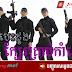 CH7_Thai Lakorn_Kes Kai Domrang Besdong [24-28EP]
