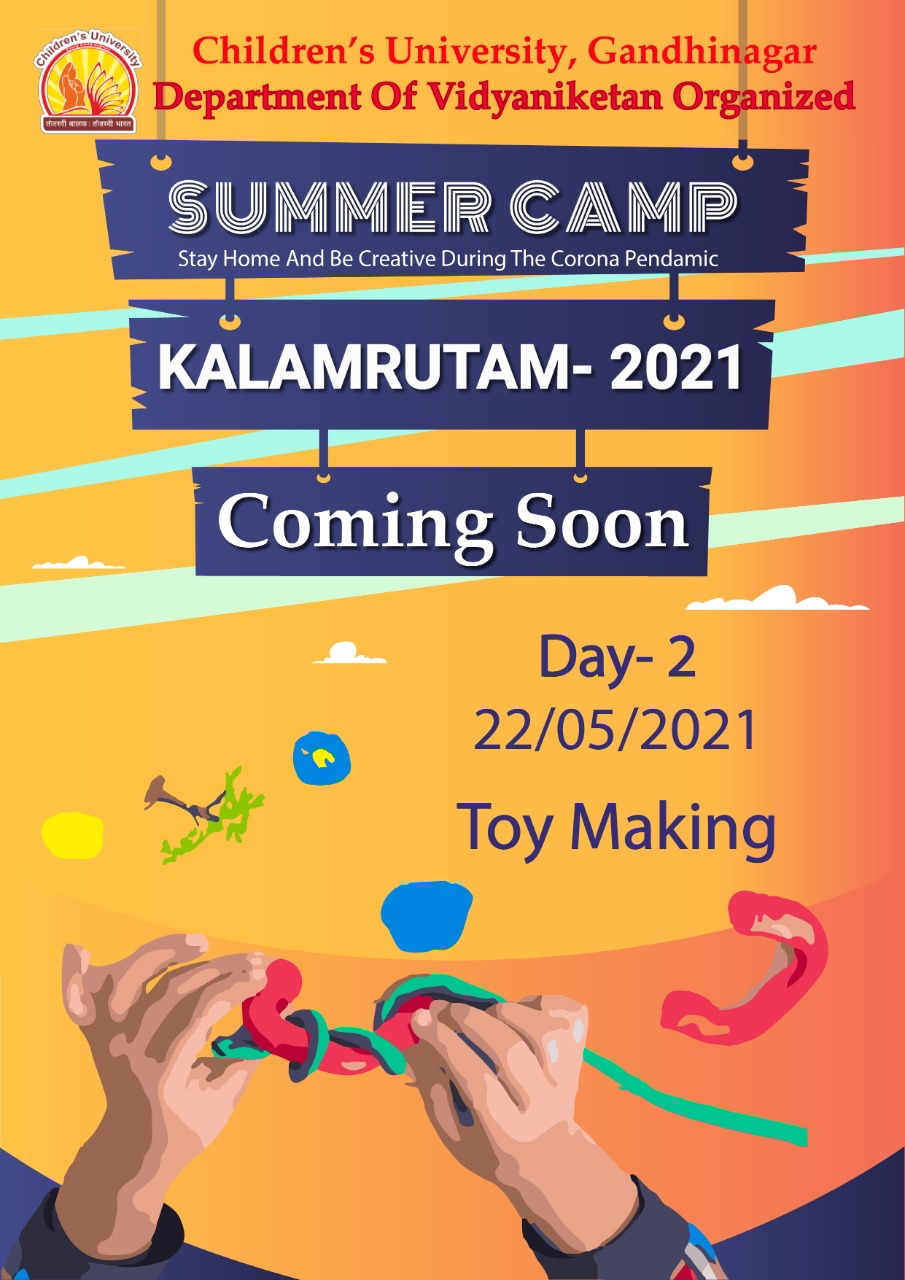 KALAMRUTAM  ONLINE SUMMER CAMP 2021