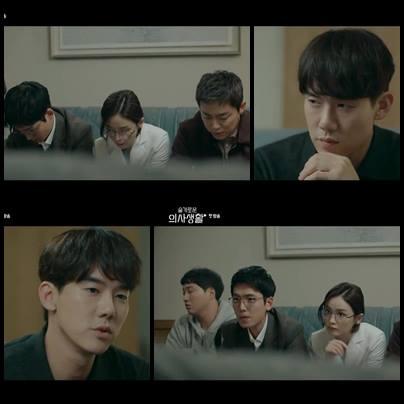 Korean Drama Addicted Sinopsis Hospital Playlist Episode 1 Part 3