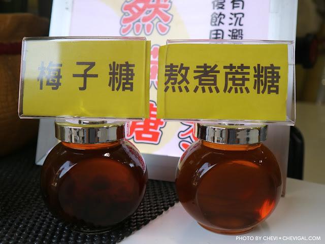IMG 4152 - 台中龍井│湯姑凍奶茶。親切爆炸頭阿姑的獨家特調。除了茶凍還有外面都喝不到的黑糖凍