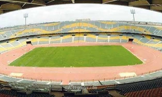 AFCON 2019 | Full List Of The Venues That Will Host The Games
