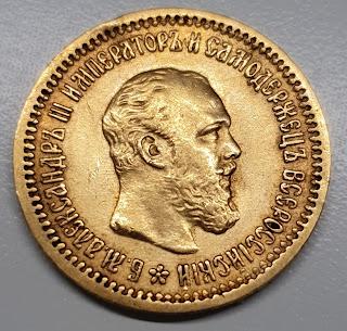 5 roubles Alexandre III (portrait du Tsar) (1886-1894)