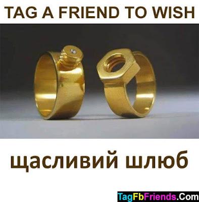 Happy marriage in Ukrainian language