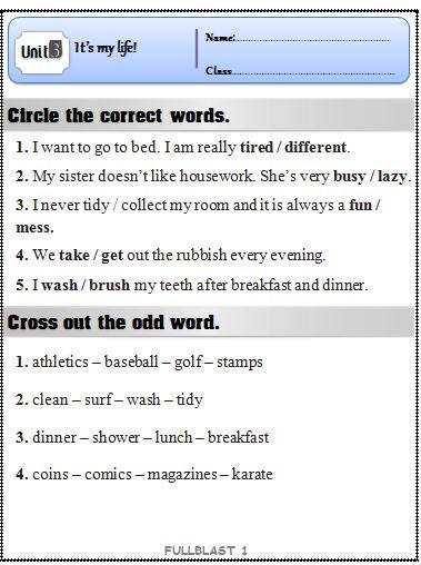 ورقة عمل مفردات الوحدة الأولى لغة إنجليزية