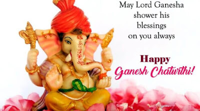 GANSH CHATURTHI WISHES | MESSAGES | GREETINGS