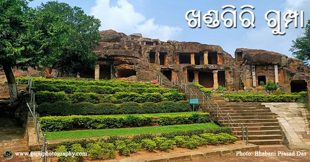 Khandagiri Caves on 2020 World Tourism Day